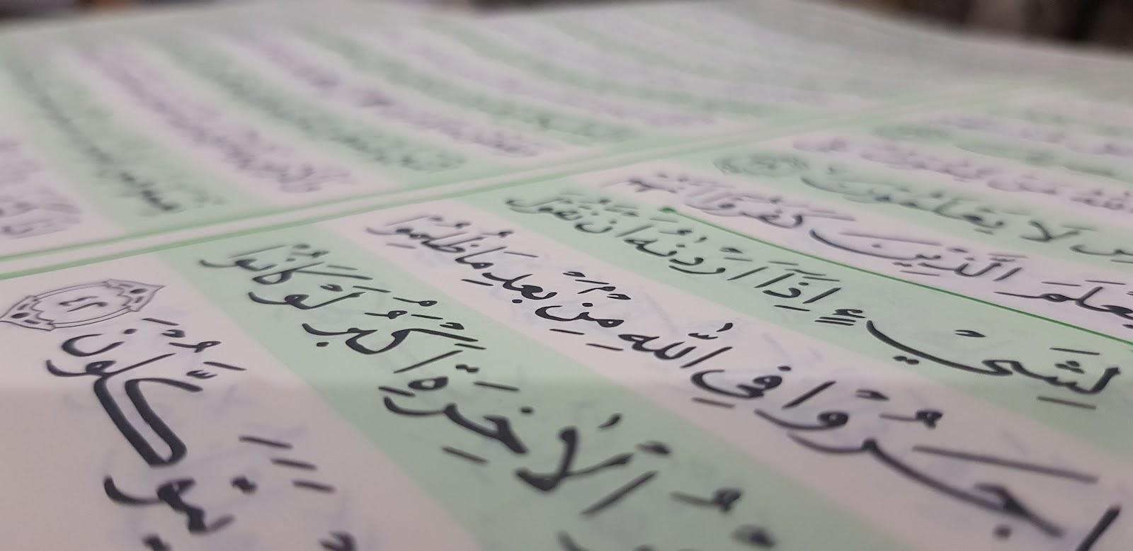 Al Qur`an